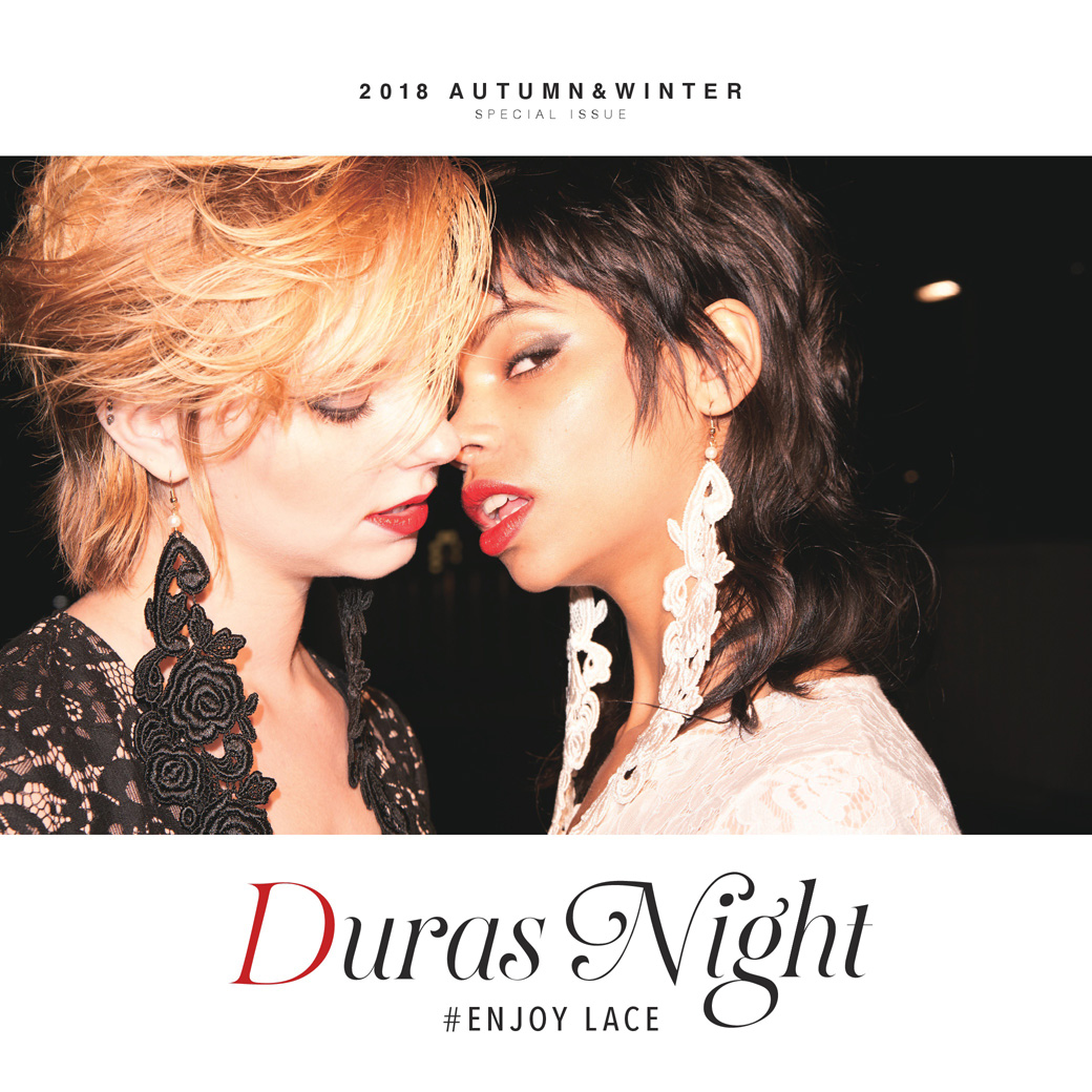 企画バナー DURAS NIGHT #LACE