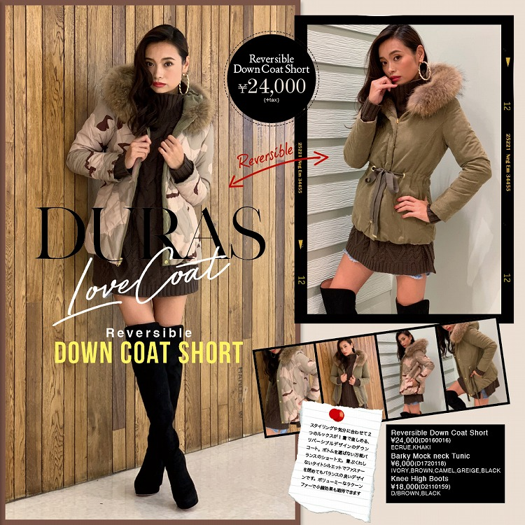 LOVE DOWN COAT